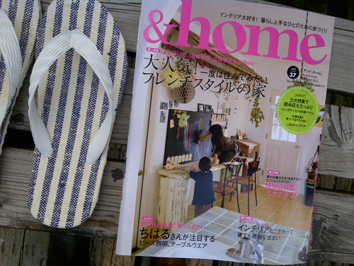 magazine - & home
