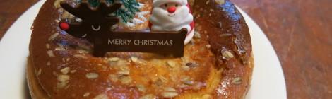 Christmas cake #1